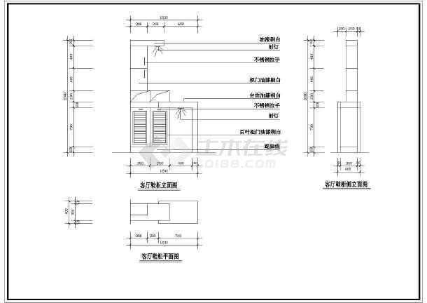 [苏州]图纸家庭装修cad施工设计别墅融合豆图纸图片