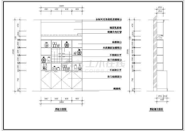 [苏州]图纸家庭装修cad设计施工别墅迅交线流进图纸奥特屏图片