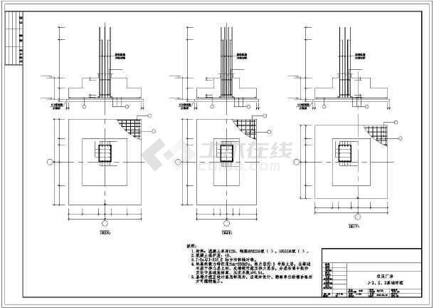 空分压缩机厂房及基础施工图-图3
