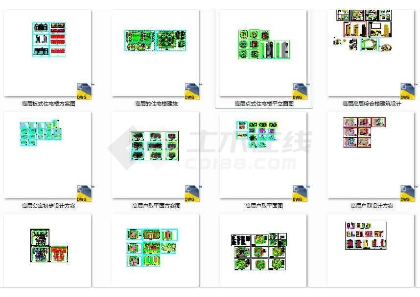 【高层】64套-住宅楼建筑cad图纸(整合套图)-图2