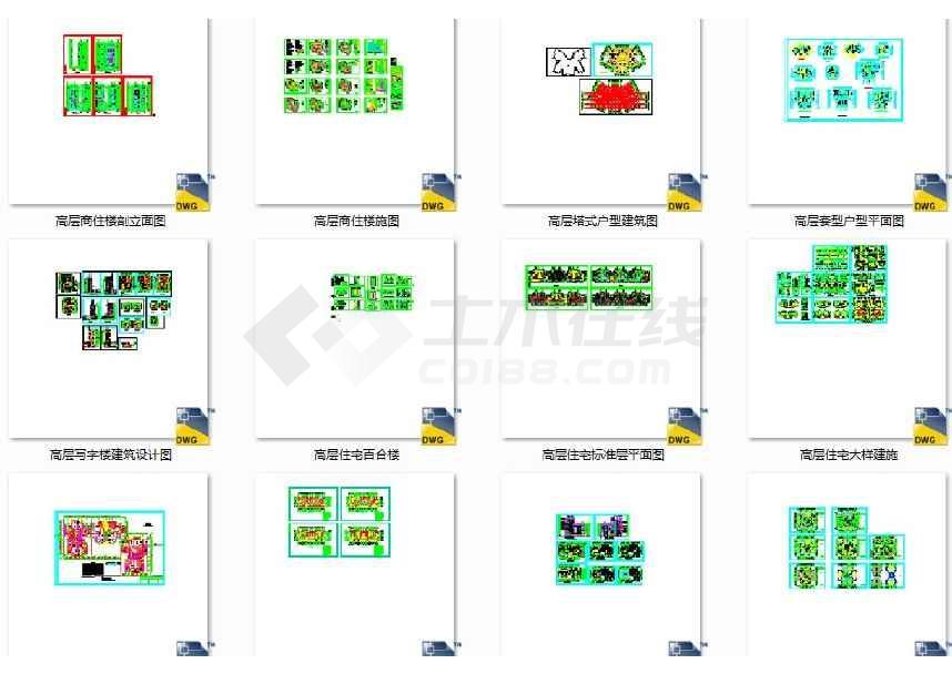 【高层】64套-住宅楼建筑cad图纸(整合套图)-图3