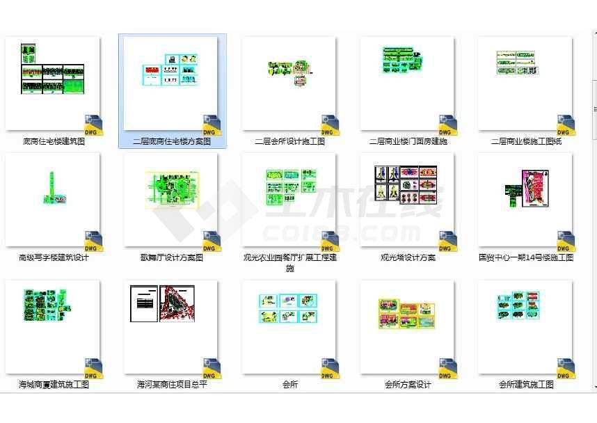 76套【商业建筑】cad坐标(图纸v坐标)资源怎么显示弄打开不图纸图片