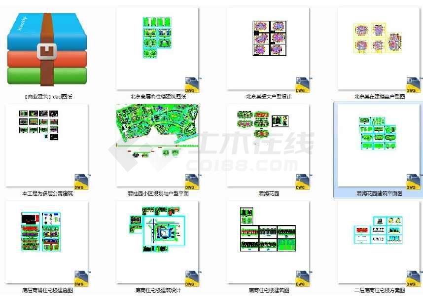 76套【商业建筑】cad图纸(资源整合)-图3