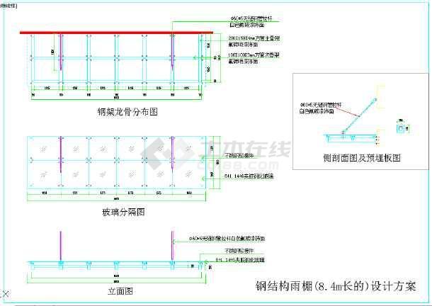 阅读(0) 评价(0) 收藏(0) 2         钢结构雨棚结构设计图纸,拉杆