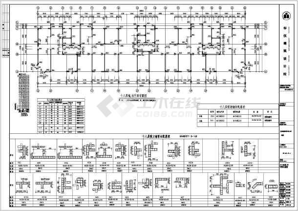 某高层混凝土剪力墙住宅楼结构设计cad施工图-图3