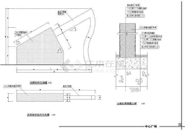 雕塑、休闲、城市广场建筑施工设计CAD图-图1
