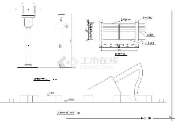 雕塑、休闲、城市广场建筑施工设计CAD图-图3