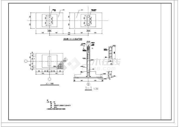 换热器基础安装图-图1