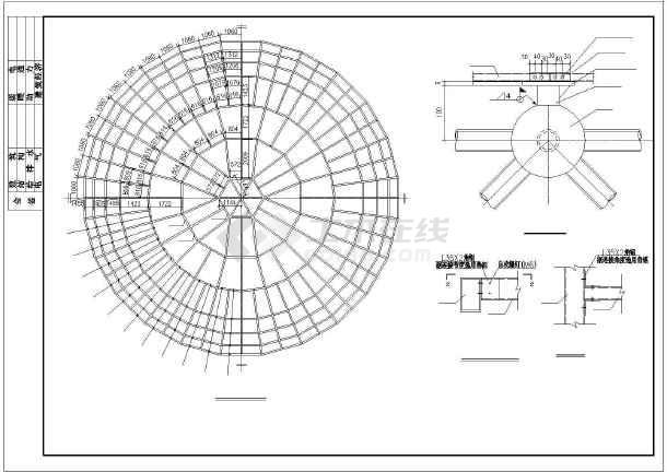 某穹顶焊接球网架全套施工图纸