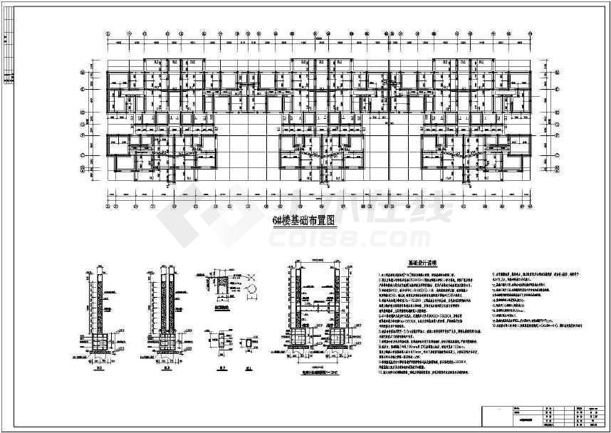 某高层配筋混凝土砌块砌体剪力墙住宅结构图