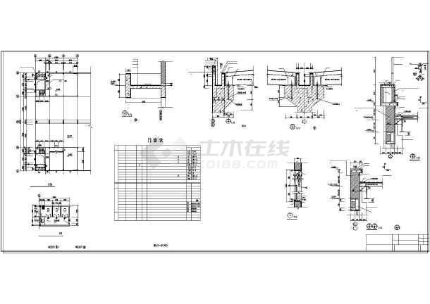 某带吊车混凝土柱钢梁厂房结构图纸