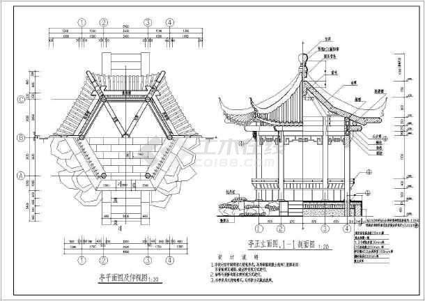 园林仿古建筑亭建筑施工图-图1