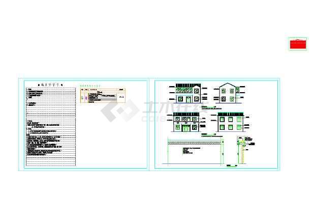 虹霓村美丽乡村立面整治及围墙修复工程-图2
