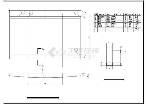 3米高公交候车亭钢结构图纸布线图纸室内装修水电图片