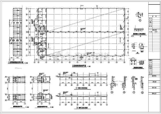 南京某3层钢结构厂房结构图