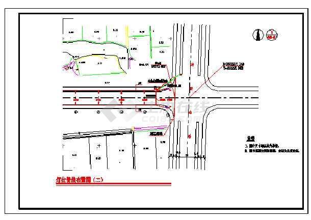 设计精准的城市道路照明工程设计施工图纸-图1