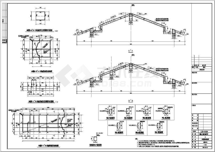 某地二层坡屋顶温泉酒店结构施工图