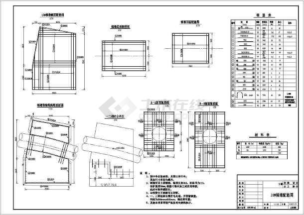 十余种镇墩cad机械图纸吗配筋图纸v余种线可以尺寸图片