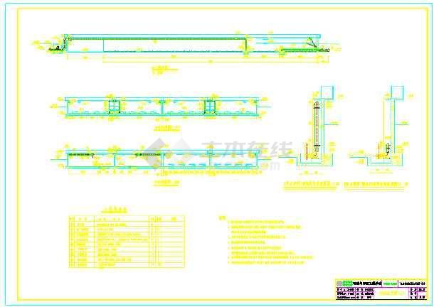 全套CASS工艺污水处理厂部分工艺图纸-图1
