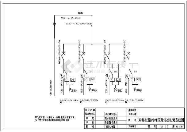 市政道路路灯控制系统cad施工设计图及计算过程-图1