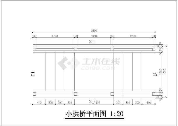 园林小品-小拱桥建筑施工图-图1