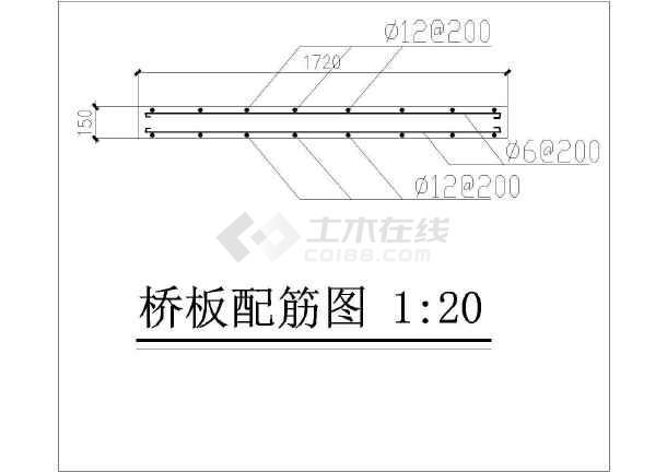 园林小品-小拱桥建筑施工图-图2