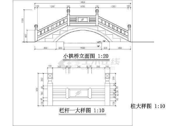 园林小品-小拱桥建筑施工图-图3