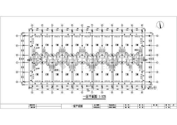 某大市场居住楼建筑施工图(共6张)-图1