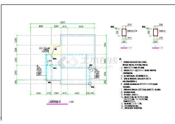 某住宅改造出具的加固改造图纸-图1