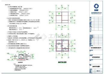 【集装箱要求】度假村湖边集装箱图纸设计施工如图酒店所某示零件建筑图片
