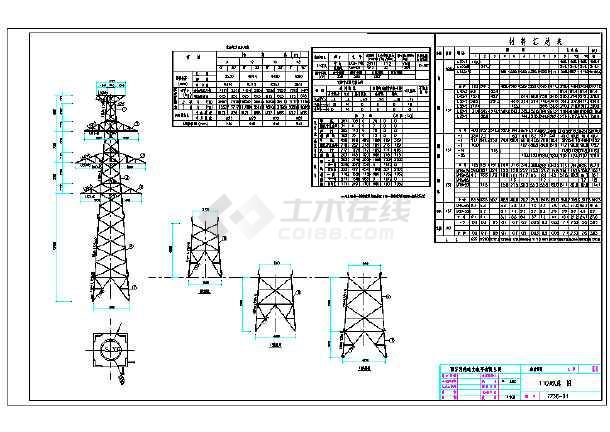 双回路60度铁塔全套结构施工图纸-图2