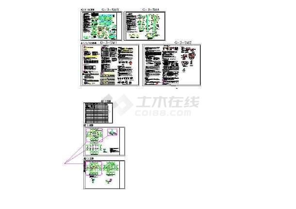 某全套公厕结构图,供结构设计从业人员参考-图1
