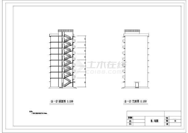 [学士]八层框架结构住宅楼毕业设计-图2