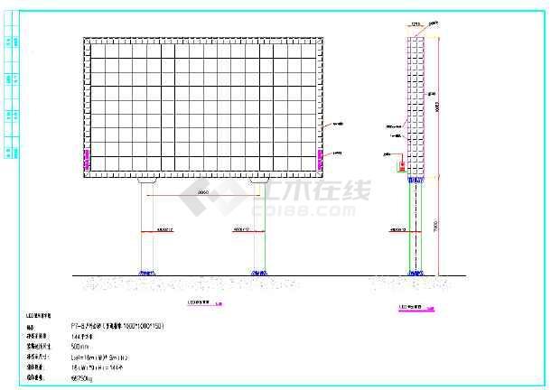 某地舞台显示屏钢架结构设计图纸