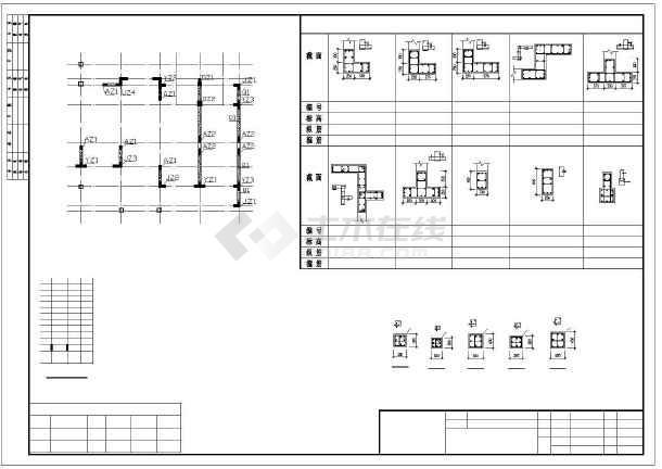 [毕业设计]六层框架学生公寓楼建筑结构施工图(桩基础-图1