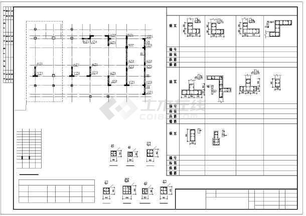 [毕业设计]六层框架学生公寓楼建筑结构施工图(桩基础-图3