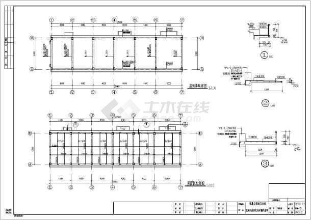 某配电室详细建筑设计v理论cad图关于平面设计的理论书籍图片