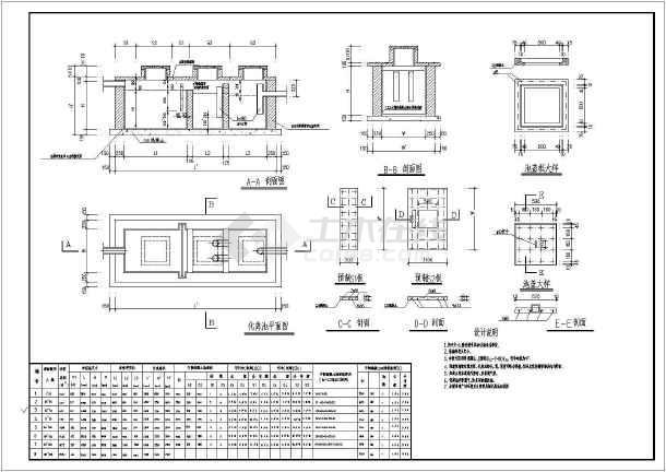 广东五层住宅楼水电照明施工图-图2