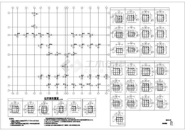 [宜宾]框剪结构公寓酒店施工图-图2