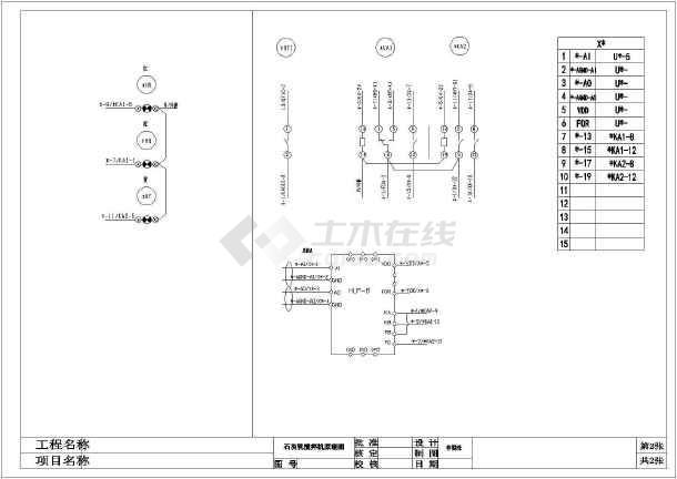 某地压滤机车间电气控制原理图-图1