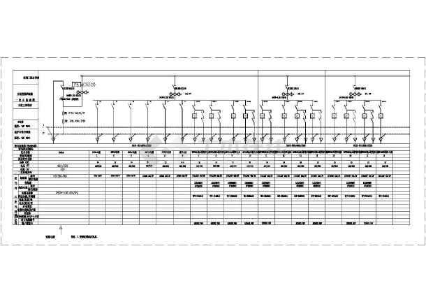 某地压滤机车间电气控制原理图-图3