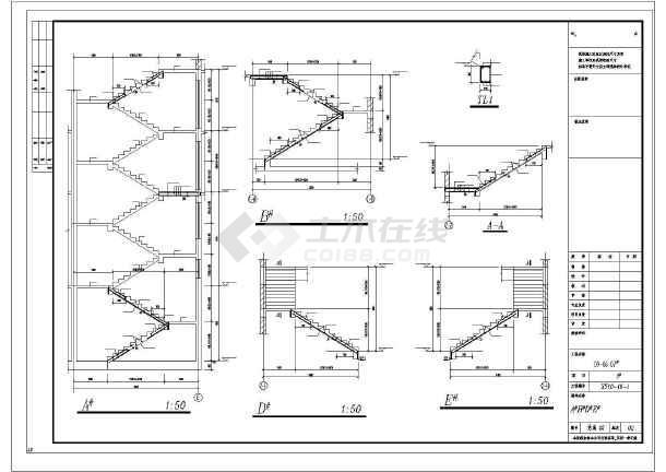 [绍兴]18层框剪结构施工图-图1