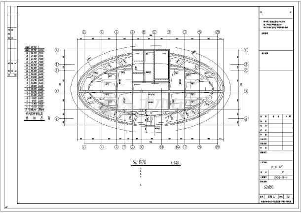[绍兴]18层框剪结构施工图-图3
