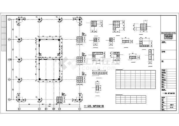 12层框剪商务办公楼结构施工图-图3