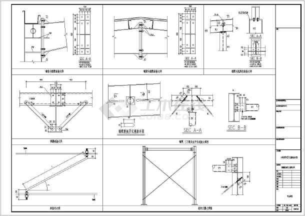 某地办公室电动建筑CAD图纸(含施工说明)图纸葫芦矿用设计图片