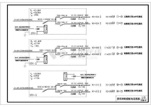 比较齐全的路灯建筑施工图-图2