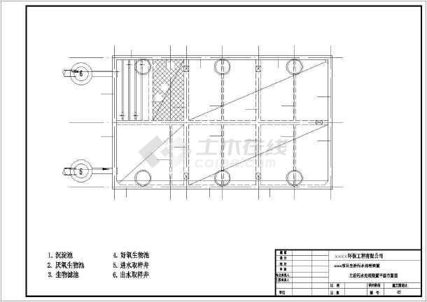 2#钢筋混凝150立方米容积土生化池设计图-图1