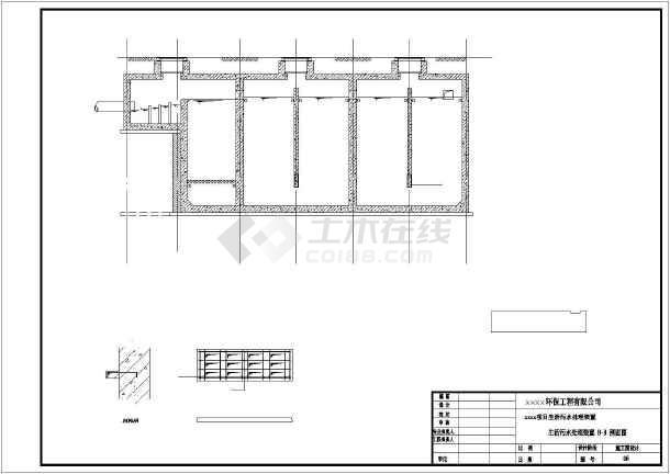2#钢筋混凝150立方米容积土生化池设计图-图3