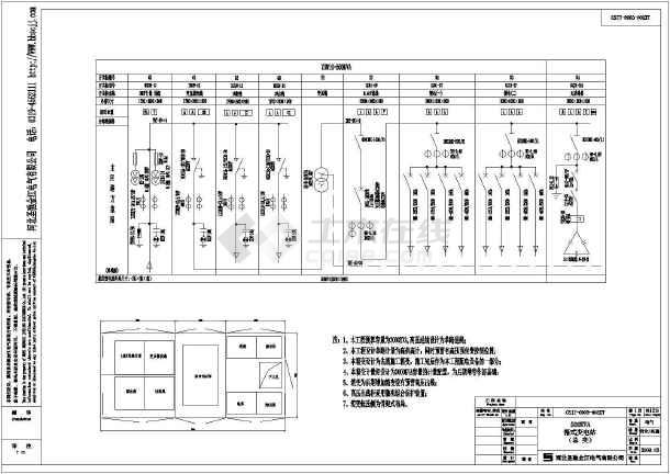 500KV箱式变电站cad施工设计图-图1