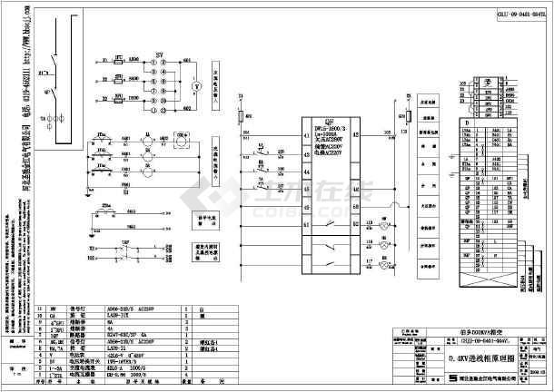 500KV箱式变电站cad施工设计图-图2